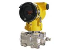 HJ3051S DR-微差压变送器